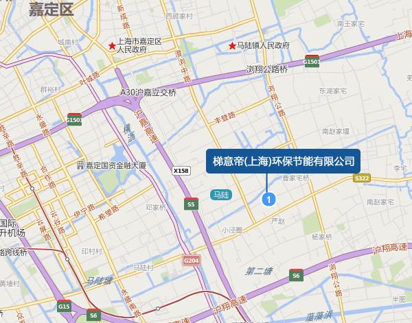梯意帝(上海)环保节能有限公司